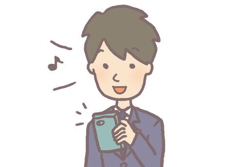 仮交際 デート後 line