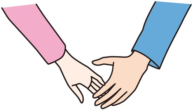 交際 手をつなぐタイミング